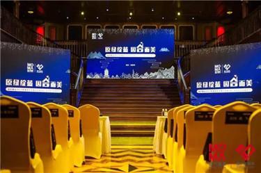 『同舟共济,共享共赢』湘联参加当代置业年度合作共商大会