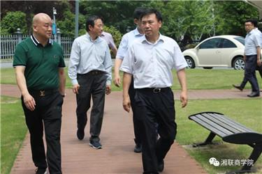 热烈欢迎南京市栖霞区委邢正军书记一行莅临指导